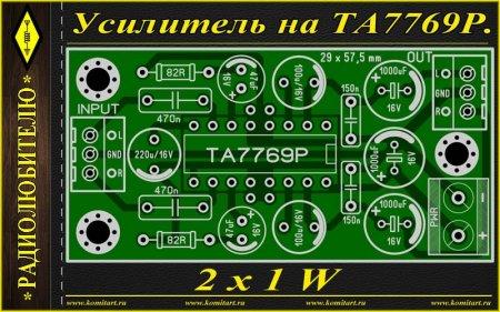 Усилитель 2 х 1W на TA7769P
