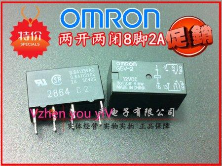 Реле OMRON G5V-2 DC12V DPDT 8Pin