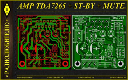 TDA7265 Amplifier with ST-BY_MUTE and PSU