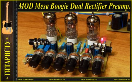 MOD Mesa Boogie Dual Rectifier Preamplifier