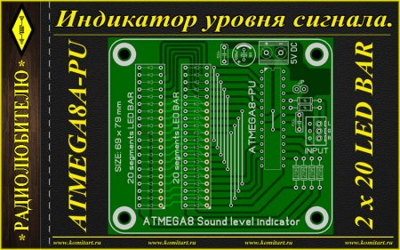 Sound level indicator with 2x 20 LED and peak indicator ATMEGA8 schematic