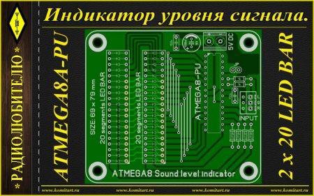 Sound level indicator with 2x 20 LED and peak indicator ATMEGA8 schematic