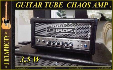 CHAOS AMP by KULIBIN_ламповый гитарный усилитель