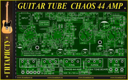 CHAOS 44 AMP by KULIBIN