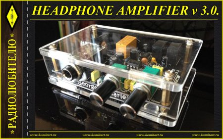 Headphone amplifier v. 3.0