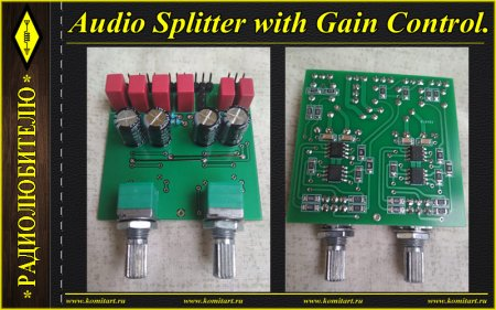 Audio Splitter with Gain Control Project
