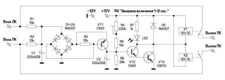 Защита акустики на трех транзисторах схема