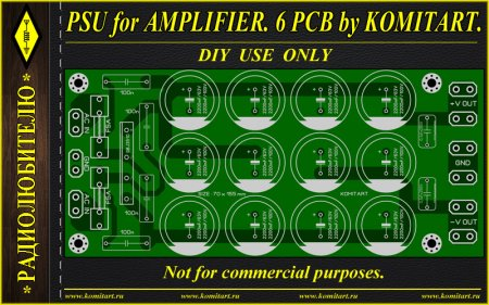6 PSU for amplifier KOMITART Project