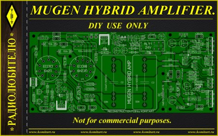 MUGEN HYBRID AMPLIFIER Project