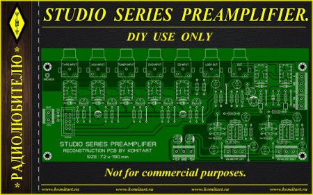 Studio Series Preamplifier KOMITART Project