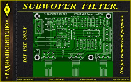 Subwoofer Filter KOMITART Project
