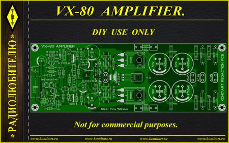 VX-80 AMPLIFIER KOMITART Project