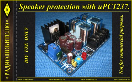 uPC1237 Speaker Protection Komitart Ver-2 Project