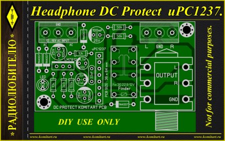 Headphone DC Protect uPC1237 KOMITART Project