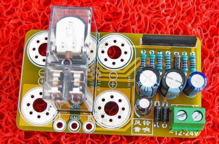 Speaker Protection uPC1237 with speaker terminal FOTO
