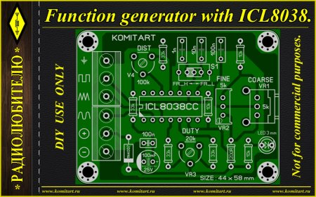 Function generator ICL8038 KOMITART Project