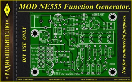 MOD NE555 Function Generator KOMITART Project