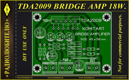 TDA2009 BRIDGE AMP 18W KOMITART Project