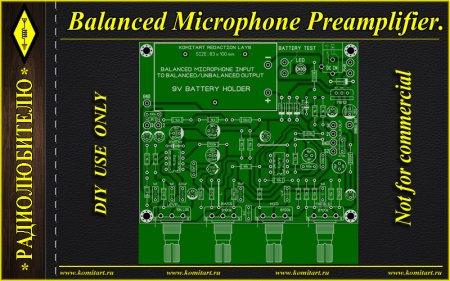 Balanced Microphone Preamplifier KOMITART Project