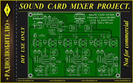 SOUND CARD MIXER KOMITART PROJECT