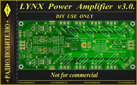 LYNX Amplifier v3-0 KOMITART Project