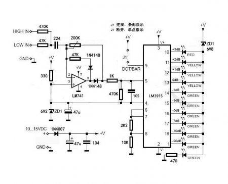 Схема светодиодного индикатора уровня V2