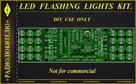 LED FLASHING LIGHTS KIT KOMITART PROJECT