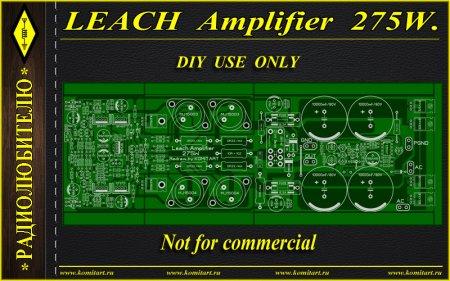 LEACH Amplifier 275W KOMITART Project