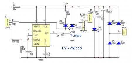 Схема датчика уровня воды на NE555