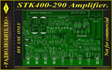 STK400 290 Amplifier KOMITART Project