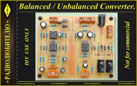 Balanced Unbalanced Converter KOMITART PROJECT