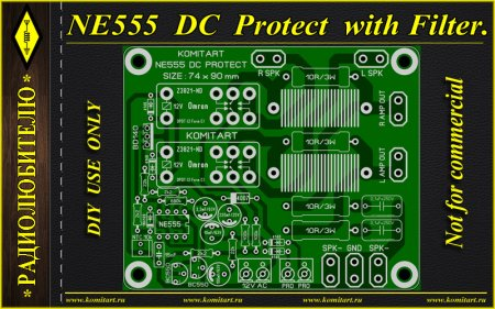NE555 DC PRotect with FILTER KOMITART Project