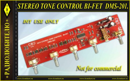 STEREO TONE CONTROL BI-FET DMS-201 KOMITART Project